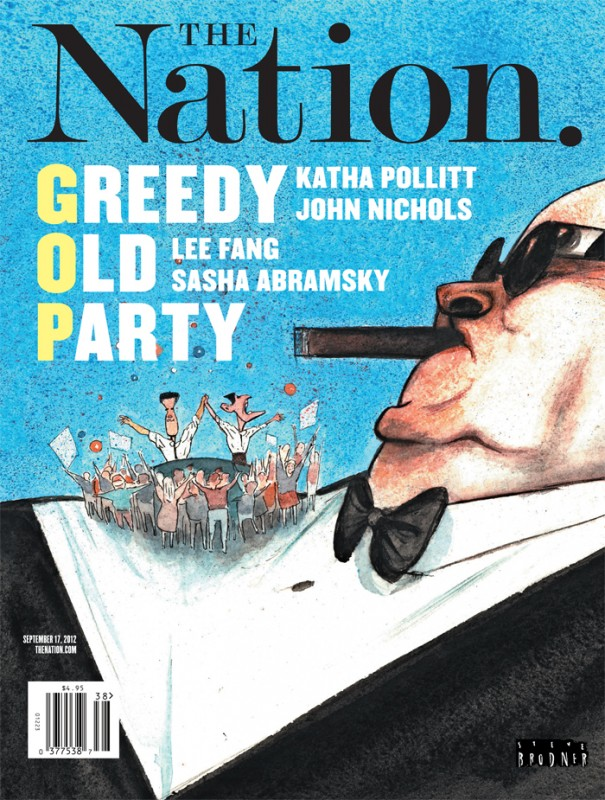 Greedy Old Party Nation Cover sm